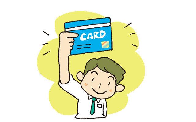 店頭でのクレジットカードの使い方がわからない!人に聞けないので、わかりやすく教えて!