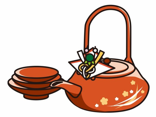 お屠蘇ってどんな味?そもそも「屠蘇」ってどういう意味?甘酒やお神酒とは違うの?