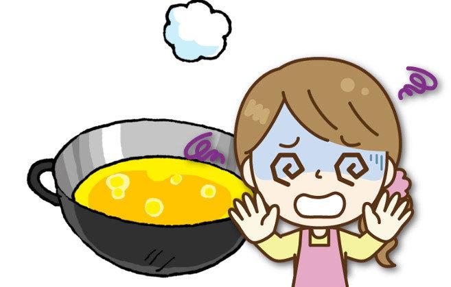 揚げ物が怖い!苦手、嫌い!ほとんど恐怖症の私を助けて!