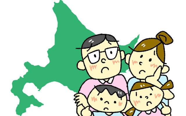 北海道に転勤・・不安です!生活の必需品を教えて欲しい!