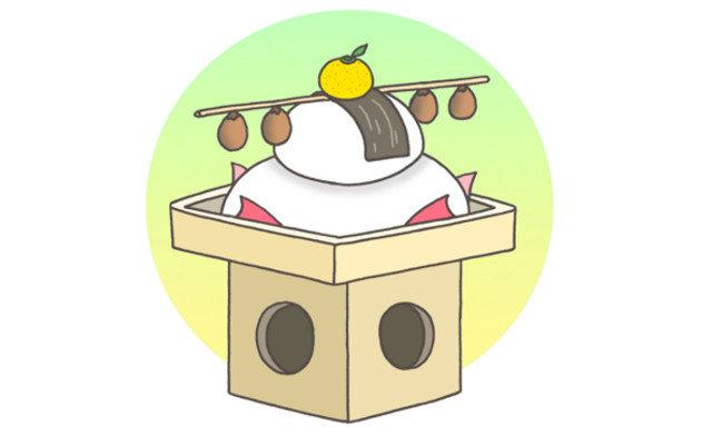鏡餅に添えられた串柿 その深い意味とは?飾り方と食べ方も知りたい!