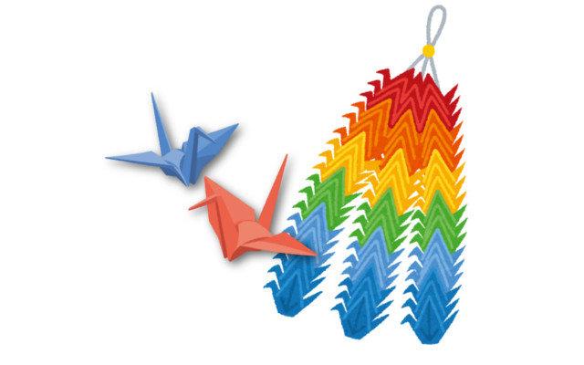 折り 方 の 千羽鶴