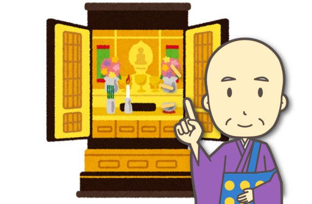 お正月の仏壇のお供えはどうすればいいの?のしと表書きの仕方を知りたい!