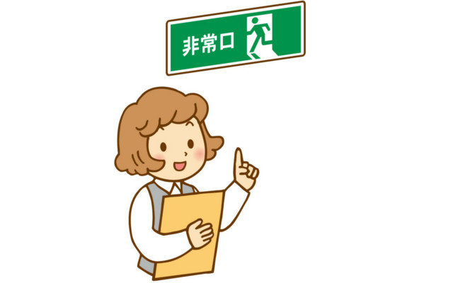 非常口と避難口の違いは何?誘導灯の意味を知ってパニックを回避!