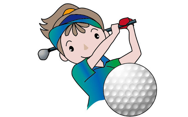 ゴルフの楽しさ