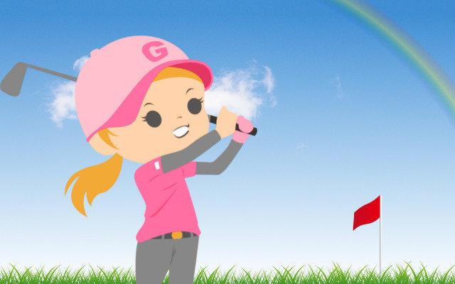 ゴルフ初心者の女子がコースデビューするまで。何が必要?