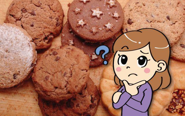 手作りクッキーはどのくらい日持ちするの?賞味期限・保存方法が知りたい!