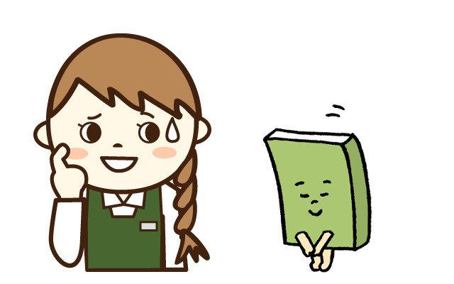 本は返品や交換はできるの?書店とスーパーで違いはあるの?