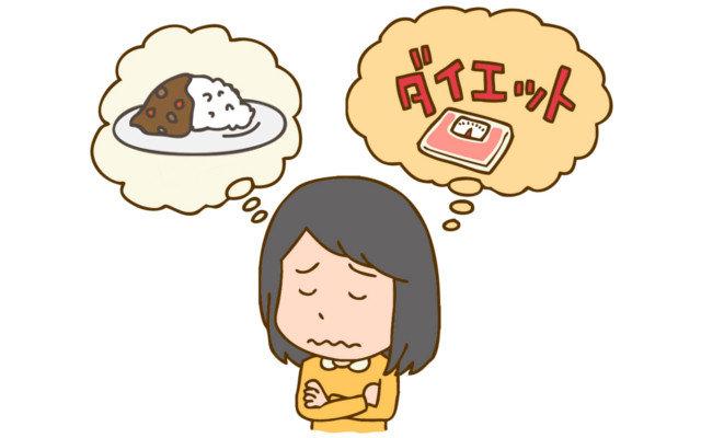 カレーライスって太るの?ダイエットには向かないの?