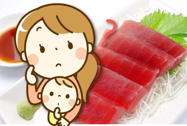 生魚って何歳から食べさせても大丈夫なの?刺身と寿司で違いはあるの?