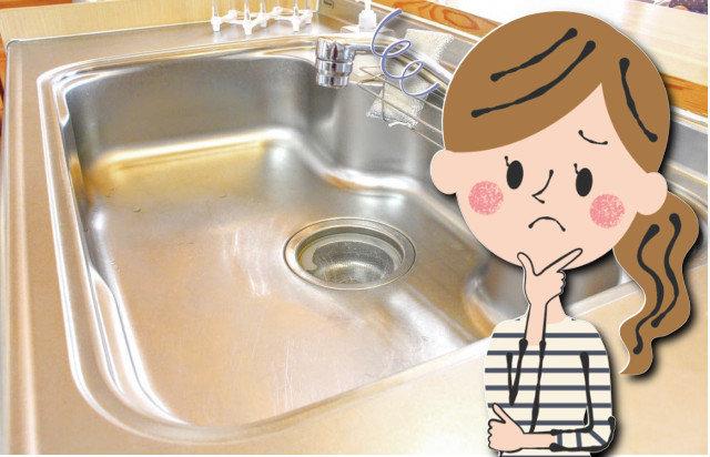 キッチンの排水溝からボコボコ、ポコポコ音がする!どうすればいいの?
