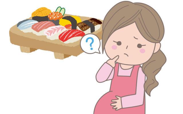 妊娠中に寿司は食べてもいいの?避けたほうがいいネタはある?