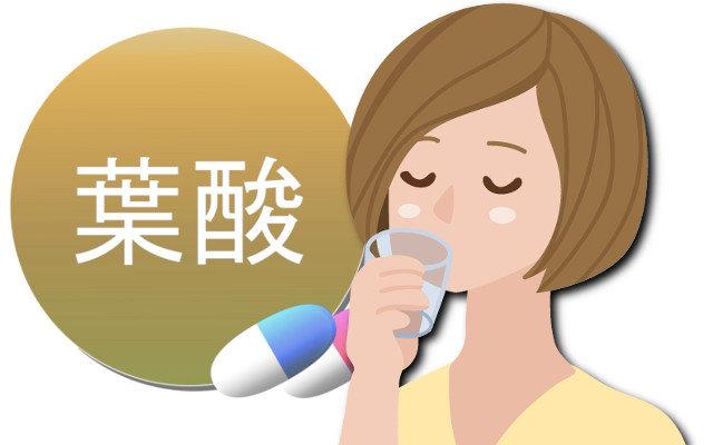 妊娠中の葉酸サプリって、いつからいつまで飲めばいいの?摂るのは朝と夜のどっち?