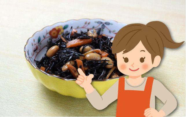 ひじきの煮物はどのくらい日持ちするの?賞味期限、保存方法が知りたい!