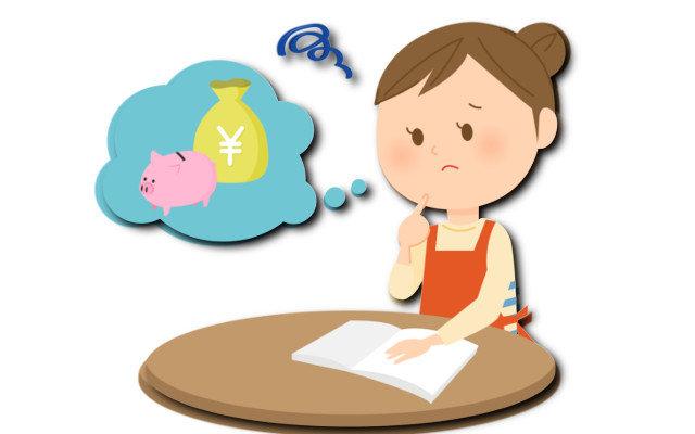 子育ての費用って月々どれくらいかかるの?(小学校入学まで)