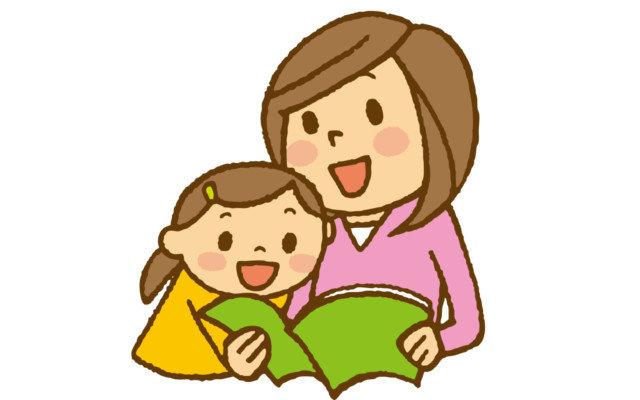 小学校低学年の読書感想文 どうまとめたらいい?親が手助けしてもいいの?