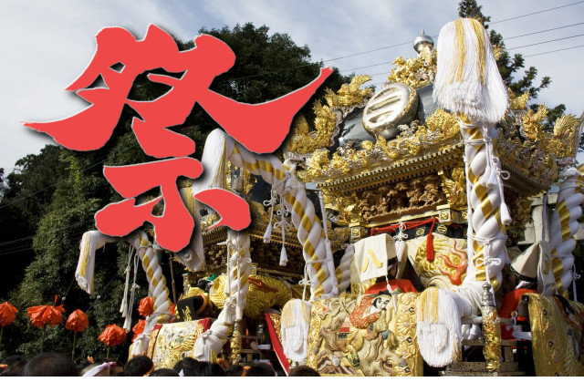 播州秋祭り!屋台や規模が一番大きいのはどこ?