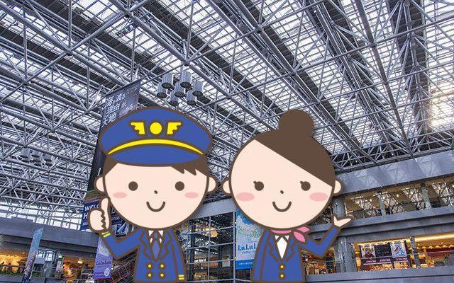 新千歳空港と千歳空港の違いは何?丘珠空港との関係は?