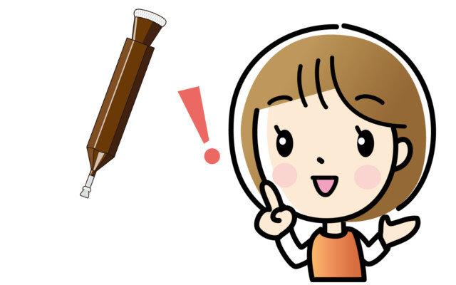 百均のチョコペンがうまく出ない!使えない!そんなときの対処法とは?