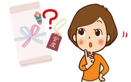 友人に安産祈願のお守りをプレゼントは変?妊婦がもらって嬉しい贈り物って何?