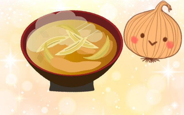 玉ねぎの味噌汁の効果・効能とは?おいしい具材の組み合わせも知りたい!!