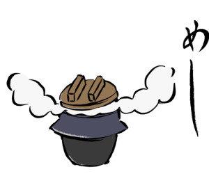 蒸らす ご飯