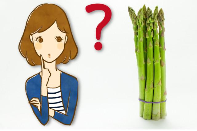 アスパラガスのはかまは取ったほうが良いの?そのまま食べても大丈夫?
