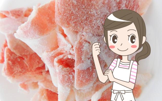 冷凍肉の切り方、ばらし方が知りたい!少しだけ使いたい時はどうすればいいの?