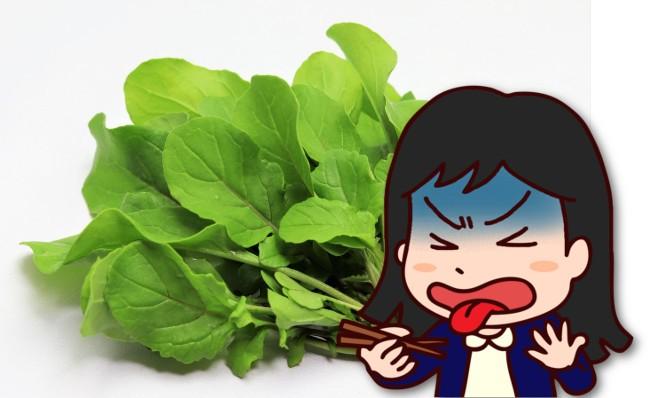 ルッコラを栽培したら、すごく苦い!何が悪いの?食べられる?