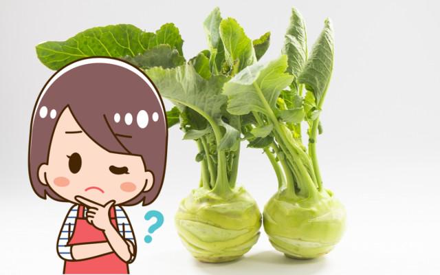 コールラビってどんな野菜?切り方・食べ方・調理法を教えて!