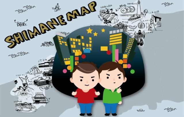 島根県の繁華街・歓楽街はどこ?