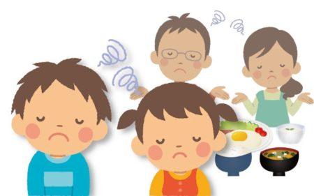 小学生の子どもが朝食を食べない!理由と対処法を教えて!