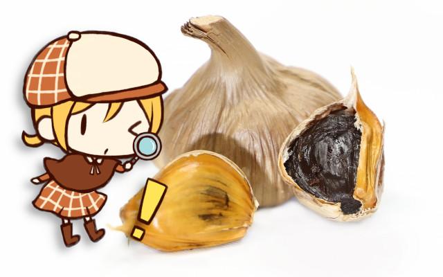 黒にんにくはどんな効果があるの?栄養成分が知りたい。