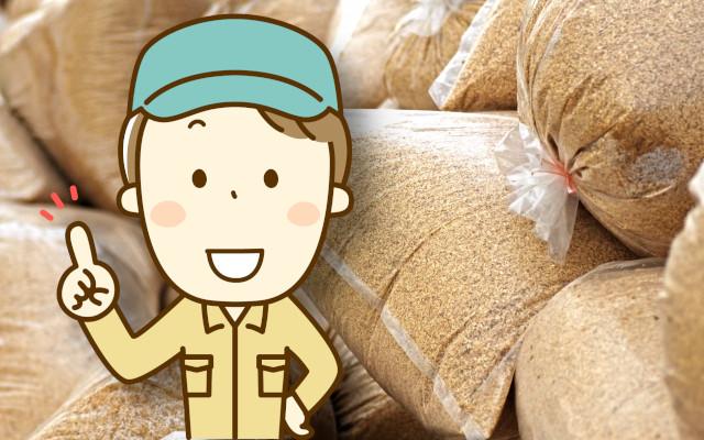 籾殻の使い道、活用法が知りたい!