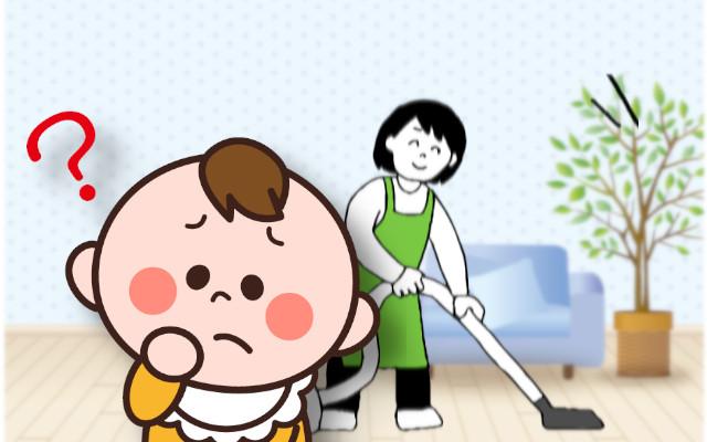 赤ちゃんがいる家庭の掃除のタイミングはいつ?頻度はどれくらい?