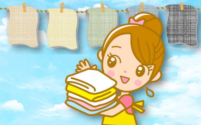 赤ちゃんのガーゼの洗濯方法と干し方を教えて!