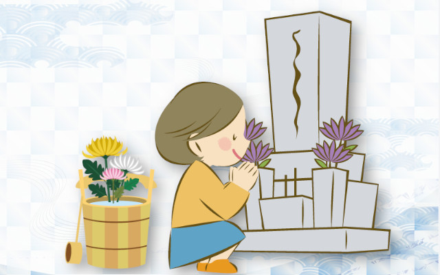 お墓参りに行ったら、花がいっぱいで供えられない!どうすればいいの?