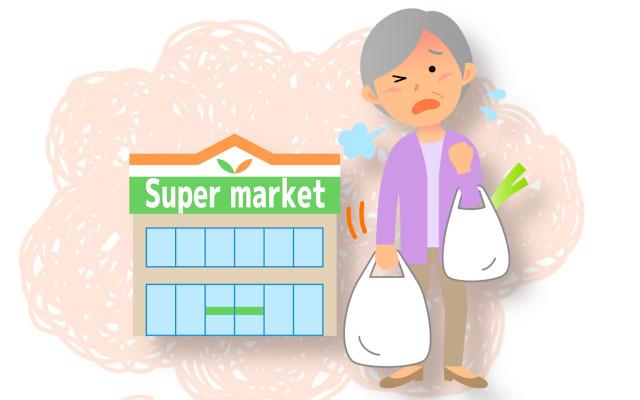 スーパーの買い物が疲れる! 面倒くさい! 解決するにはどうすればいいの?