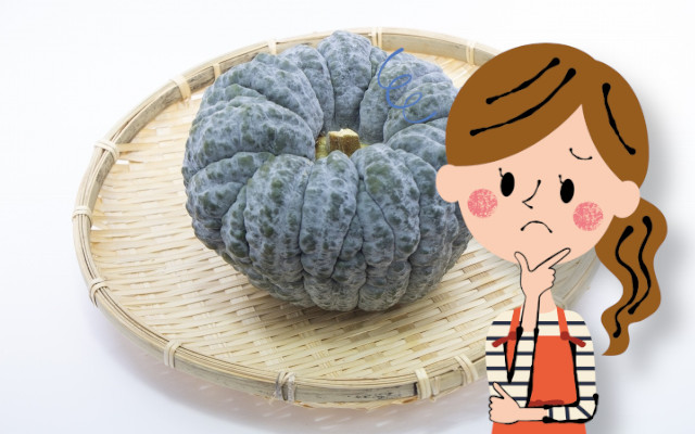 かぼちゃの皮や中身に白い粉や点々が!これってカビ?