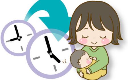 完母授乳の場合、左右何分ずつあげればいいの?