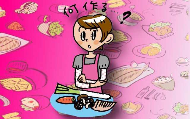料理のレパートリー少なくて悩んでいます!増やすにはどうすればいいの?