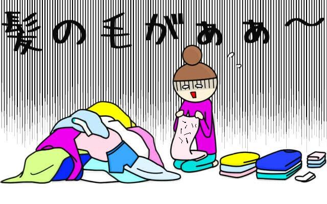 洋服やタオルに付着した髪の毛が洗濯で取れない!いい方法はない?