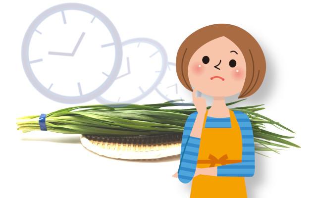 ニラはどれくらい日持ちする?賞味期限や保存方法を教えて!