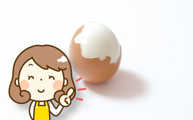 ゆで卵の薄皮がくっつかない方法は?きれいに剥くにはどうすればいいの?