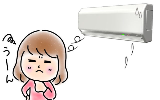 エアコンで除湿をしているのに湿度が下がらない!原因と対処法は?