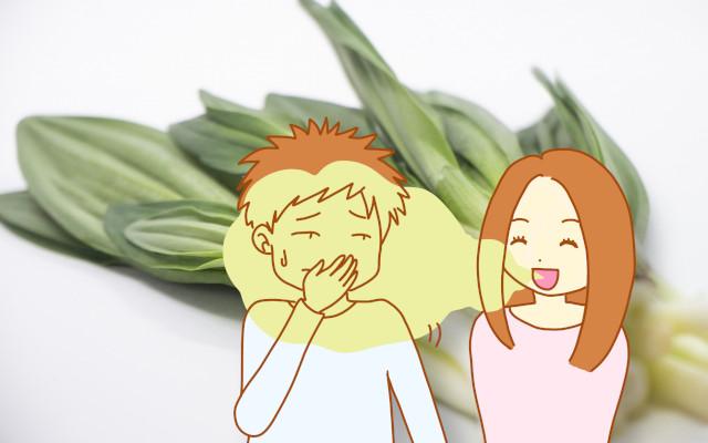 行者ニンニクを食べると口臭・体臭が臭くなる?臭いを消す方法はあるの?