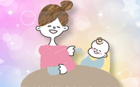 離乳食の進め方が良くわからない!どうやって勉強すればいいの?(離乳食中期編)