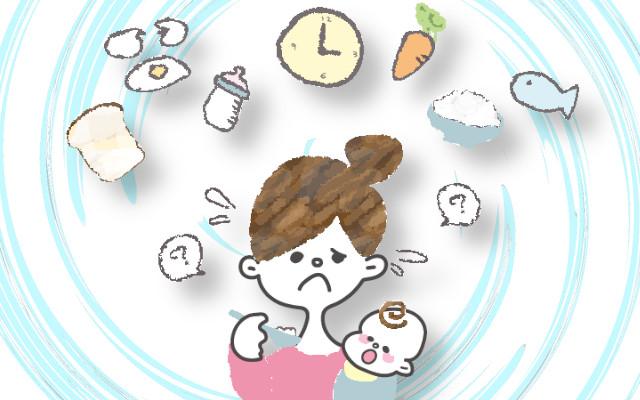 離乳食の進め方が良くわからない!どうやって勉強すればいいの?(離乳食初期編)