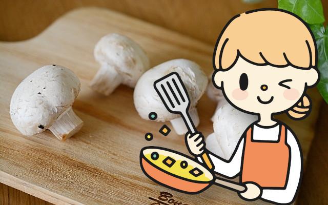 マッシュルームの調理時間はどれくらい?炒めるとき、茹でる時の目安を教えて!