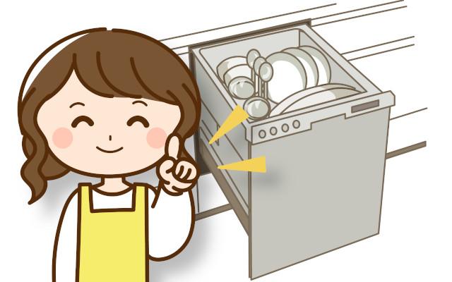 食洗機の下洗いは必要?どの程度まですればいいの?
